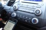 Honda-Civic-2006-2011-iphone-aux-kit